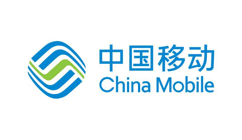 CMCC - Quectel Strategic Partners